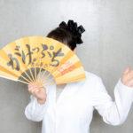 青山華子さん主催。ZOOMで参加するセミナーの祭典「まなぱら」に出演します