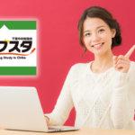 第90回 4月3日(金)のイブスタは録画受講も可能な、メールマガジンの話です